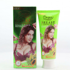 Daqan – Breast Enlarging Cream with Papaya Extracts