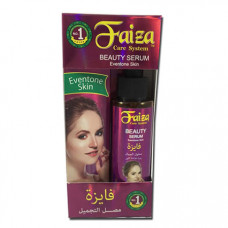 Poonia Brothers – Faiza Beauty Serum