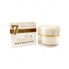 Cosmic Girl – Active Beauty Cream (Large)