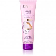 Eveline – Smoothing And Moisturizing Elixir