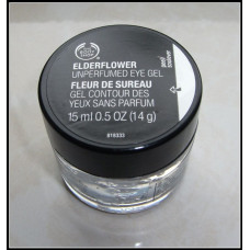 The Body Shop – Eye Gel